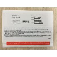 Buy cheap Japanese Language Ms Operating System 10 , Win 10 Pro 64bit 1pk DSP OEI DVD FQC 08914 from wholesalers