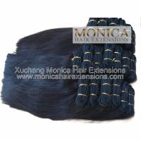 Buy cheap Human Hair Weave from wholesalers
