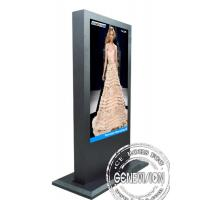 Outdoor 55inch Water-proof Digital Kiosk IP65 LCD outside Kiosk Air Conditioner inside Manufactures