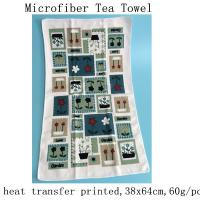 Buy cheap good water absorption microfiber towel promotion kitchen cleaning cloth from wholesalers