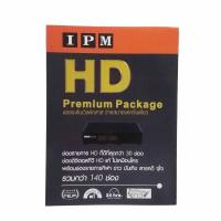 Buy cheap HD SATELLITE RECEIVER GSKY WATCH PSI/INFOSAT CHANNEL from wholesalers