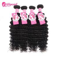 Brazilian Virgin Remy Hair 4 Bundles Deep Wave , 8A Curly Hair Bundle Deals