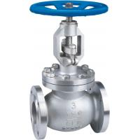 Buy cheap API600 ISO9001 casting Steel flange Gate Valve from wholesalers