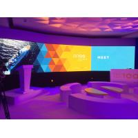 Buy cheap Large 3 In 1 Full Color Indoor LED Video Wall Slim Wall LED Screen 480mmx480mm Panel from wholesalers