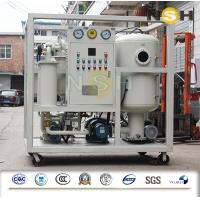 Buy cheap 12-24 KW Lubricating Oil Purifier Machinery 380V Stainless Steel Material from wholesalers