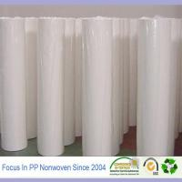 Wholesale UV Protection Garden agriculture cover fabric from china suppliers