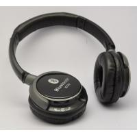 Buy cheap wireless bluetooth  headsets, noise cancelling Bluetooth earphone from wholesalers