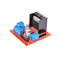 Buy cheap Dual H Bridge L298N DC Motor Driver TB6612FNG DC 5V Stepper Motor from wholesalers