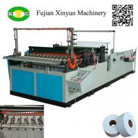 Buy cheap Low price semi automatic maxi roll paper slitting rewinding machine from wholesalers