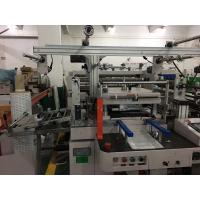 Automatic Hot Stamping Die Cutting Machine For Employs Servo System Pushing Material Manufactures