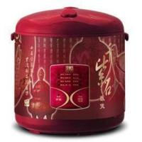 Buy cheap Computerized Purple Clay Rice Cooker(New Design) from wholesalers