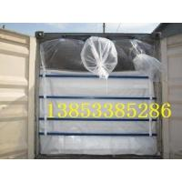 Buy cheap 30' PE Film container liner from wholesalers