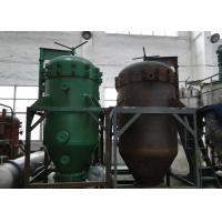 Buy cheap Stainless Steel Vertical Pressure Leaf Filter For Crude Oil / Bleached Soil from wholesalers