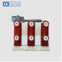 Buy cheap Outdoor Vcb Panel / 33kv Outdoor Vcb High Performance ISO9001 Certificate product