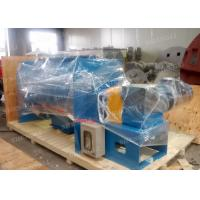 Buy cheap Plough Type Powder Ploughshear Mixer For Cement Plants / Fly Ash Plant from wholesalers