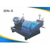 Buy cheap High Pressure Slurry Injection Pump 3DN-S from wholesalers