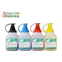 Buy cheap HP Color Laser Toner Powder Use 30g Bottle Package for HP Printer from wholesalers
