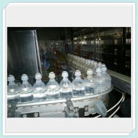 Wholesale Ringer Injection(LJ-LV-07) from china suppliers
