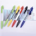 Buy cheap plastic banner pen,plastic flag pen from wholesalers