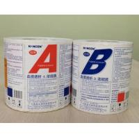 Buy cheap Waterproof Self Adhesive Labels Custom Shapes For Printing Medical Products from wholesalers