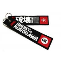 Buy cheap Square Cool Embroidered Fabric Keychain Twill Fabric With Metal Ring from wholesalers