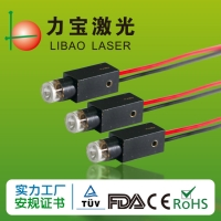 Buy cheap PMMA 360 ° 650nm 100mw Green Line Laser Module from wholesalers