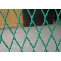 Buy cheap Spraying Coating Expanded Metal Mesh 1.5mm Thickness Plate Punching Weaving from wholesalers