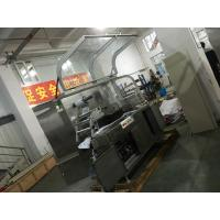 Wholesale High Speed Medical Device Packaging Machines Starved Feeding Shut Down from china suppliers
