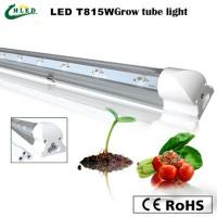 Buy cheap 15W Led Grow Tube ,0.9m length , T8 led grow light for hydroponics culture plant product