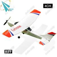 Buy cheap RTF Cessna 4CH EPP Electric rc airplanes model rc glider from wholesalers