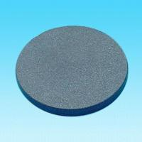 Buy cheap Bonded Magnet for Machines/Motors from wholesalers