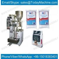 Buy cheap food 1kg wheat flour powder vertical packing machine plastic packaging machine price from wholesalers