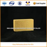 Buy cheap Hot Sale SK High Alumina Fire Clay Brick Price from wholesalers