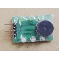 Buy cheap Low Alarm (MY-LA) from wholesalers