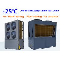 Wholesale Flexible Floor Heating Heat Pump Copeland Scroll Compressor OEM Service from china suppliers