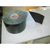 Buy cheap Pipe wrap tape T400 from wholesalers