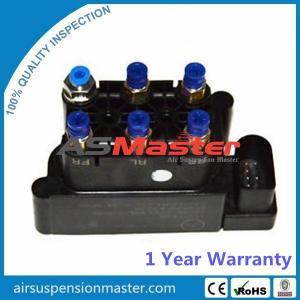 Wholesale Audi Q7 Air Suspension Compressor Valve block,7L0698014 from china suppliers