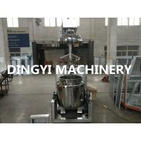 Buy cheap ZRJ-100L Shower Gel Industrial Vacuum Mixer PLC Control Verticle Layout Type from wholesalers