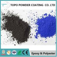 Buy cheap Hammer Skin Pearl Powder Coating RAL 1006 Color Optional 7 Mos Shelf Life from wholesalers