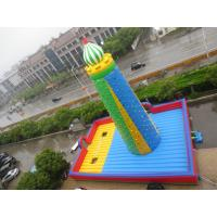 Buy cheap inflatable climbing mountain  CFC-010 from wholesalers