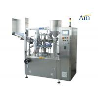 Buy cheap NF -80 Tube Filling And Sealing Machine , Aluminum Tube Filling Machine For Cream Paste Ointment from wholesalers