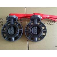 Buy cheap PVC Butterfly Valve (FQ65005) from wholesalers