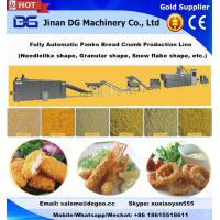 Buy cheap Automatic long panko bread crumb extruder machinery snowflake breadcrumb pellet production line manufacturer from wholesalers