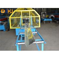Buy cheap Automatic High Speed Interchangeable CZ Purlin Roll Forming Machine from wholesalers