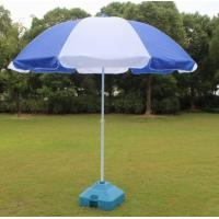 """Buy cheap Compact Blue And White Beach Umbrella wind resistant with Metal Cross Base 48"""" x 8k from wholesalers"""