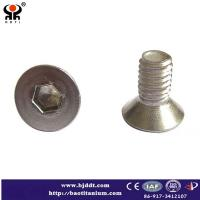 Buy cheap Titanium screws Grade 5 DIN 7991 M5 x 14 allow flat head from wholesalers