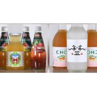 Buy cheap CE Passed Self Adhesive Waterproof Roll Sticker Labels For Food And Beverage from wholesalers