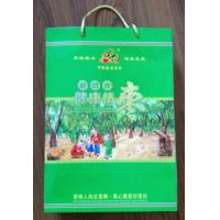 Buy cheap Paper bag printing service in China from wholesalers
