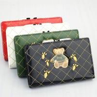 Buy cheap leather card holder/business card holder/credit card holder from wholesalers