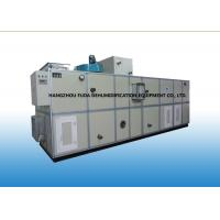 Buy cheap 15000m³/h Cooling Combined with Silica Gel Rotor Dehumidifier RH≤20% from wholesalers